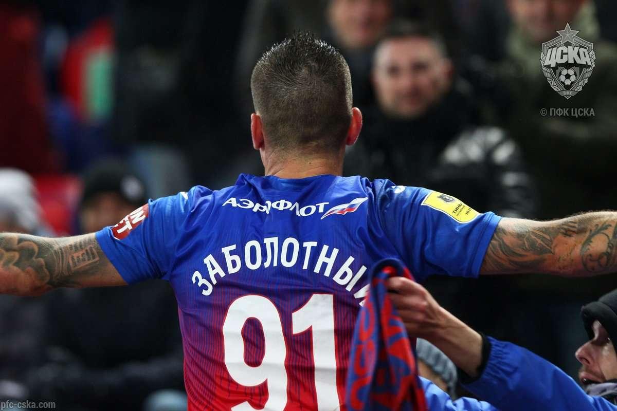 Антон Заболотный высказался об удалении в матче со «Спартаком»